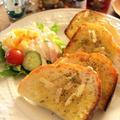 <ローズマリーとパセリのガーリックトースト>