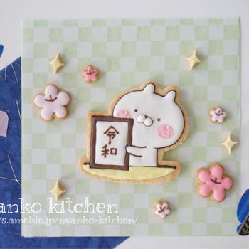 祝*令和♡うさまるアイシングクッキー