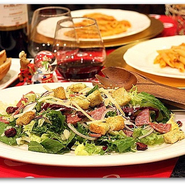 イタリアンサラミとクルトンのサラダ