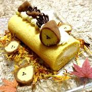 秋色スイートポテトロールケーキ