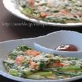 米粉使用 韮と葱のエビチヂミ