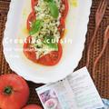 そらくも農園の野菜①朝のスパニッシュすてきとまとサラダ