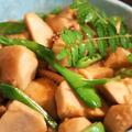 ■和のおかず【里芋と烏賊ゲソのコックリ甘辛煮】レシピ