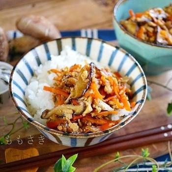 ご飯が止まらない!生姜たっぷり♪しいたけと鳥ミンチの常備菜&京友禅がま口届きました❤