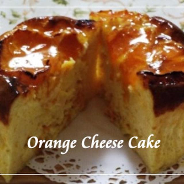 オレンジのフルブラdeチーズケーキ☆