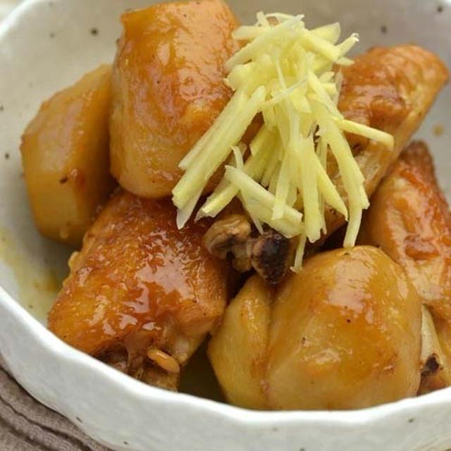 鶏手羽と里芋の煮物