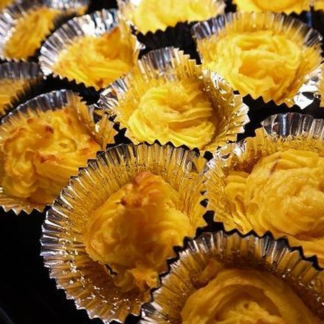 【絶品☆】安納芋のスイートポテトとバナナケーキ