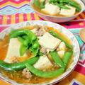 スナップエンドウの麻婆豆腐