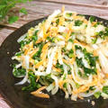 たっぷり食べれる!大根とツナのうま塩サラダ #ごま油 #鶏がらスープの素