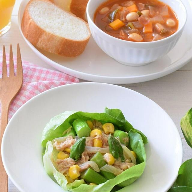 【おもてなし】『ミネストローネ』&『ツナ・コーン・アスパラガスのサラダ』免疫力UPレシピ