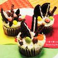 ハロウィン『トリート&トリート』ハロウィン・パーティー♪お菓子&お菓子♪ by 食で楽しむ魔女さん