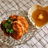 「いつもの和食とビール」でおいしい食卓!和膳レシピコンテスト「ジンジャーチキンナゲット」