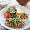 【晩ごはん献立】甘辛味でごはんがモリモリ食べたくなる♡鶏肉と野菜の照り焼き