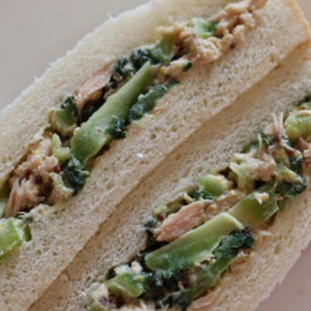 ★ゴーヤのツナマヨ・サンドイッチ。