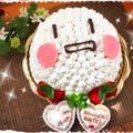 お誕生日ケーキ♥今年は'まふてる'です♥ by あっ君ママ♪さん