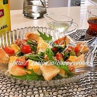 水菜とツナとクルミ☆パンサラダ