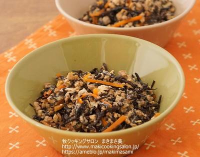 ≪ひじきの炒り豆腐≫CBC系列キユーピー3分クッキング