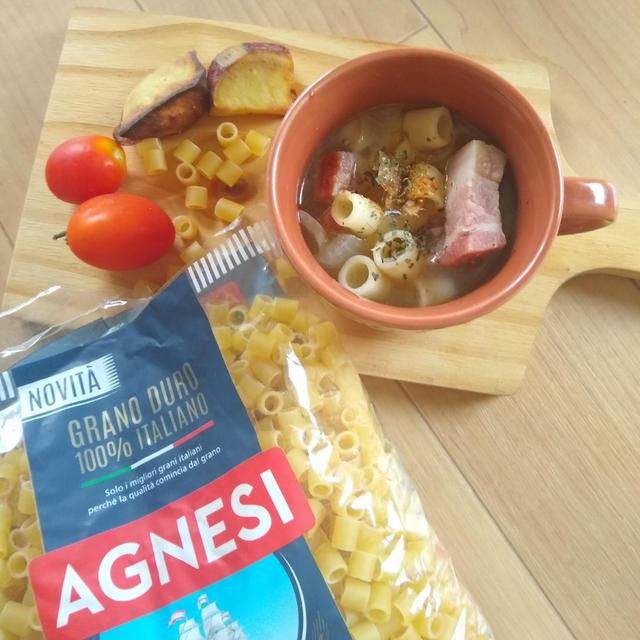 ささっとベーコンとパスタのスープ AGNESI(アネージ)ディターリリーシ