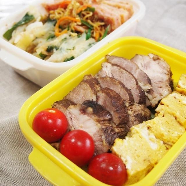 0629 Lunchbox