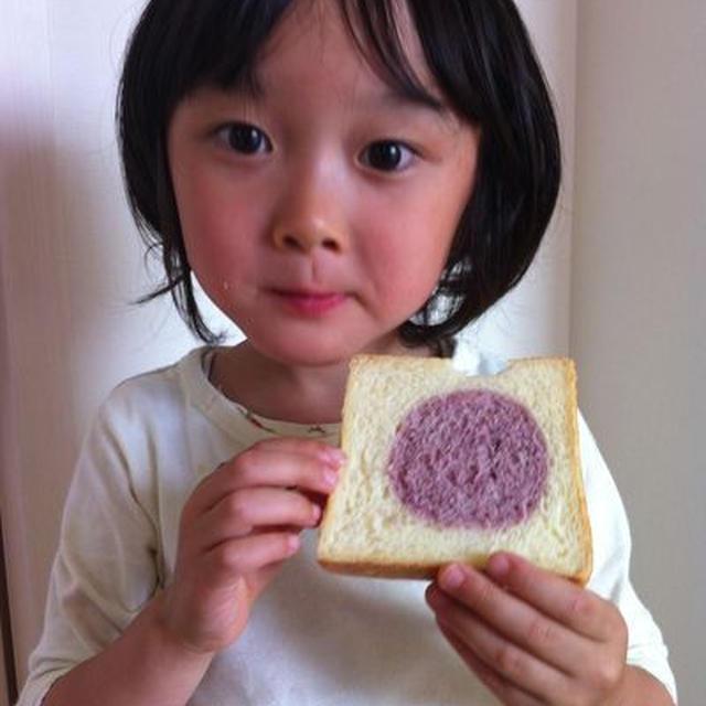 珈琲マロンカンパーニュ/日の丸食パン
