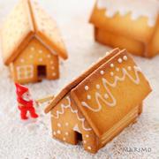 【お菓子レシピ】クッキーで作る、小さなおうち「ヘクセンハウス」