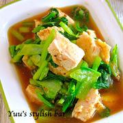 【掲載】いつものお浸しに飽きたら…小松菜と○○のお浸しレシピ5選