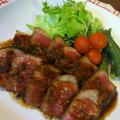 【フルブラ】牛ステーキ by sayanさん