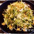 「アレンテージョ風アサリと豚肉の煮込み」と「水菜と鶏ハムのサラダ」♪