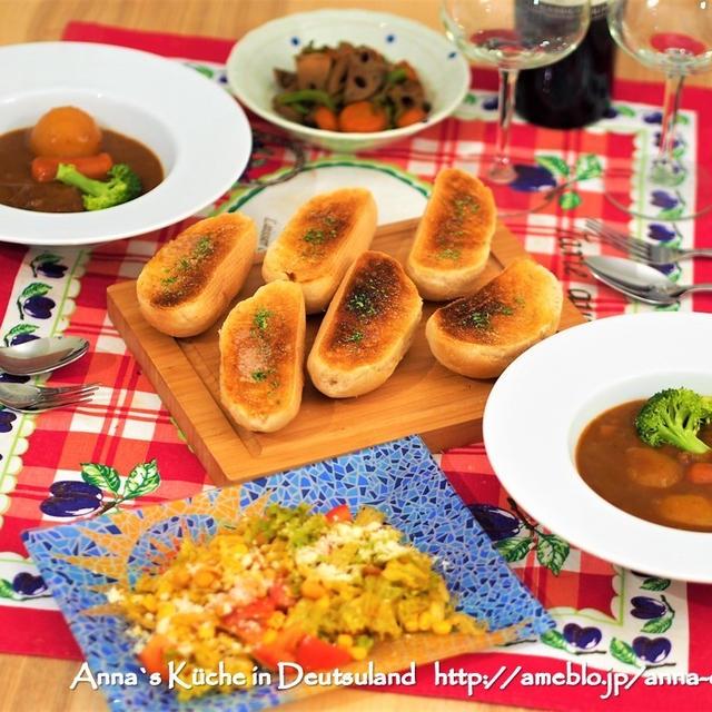 【献立】赤ワインを楽しむビーフシチューの献立♡ とガーリックトーストのレシピ!
