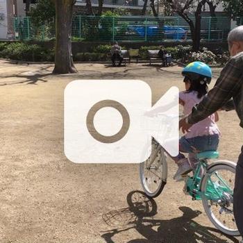 【自転車練習再び!&桜海老の玉子丼】