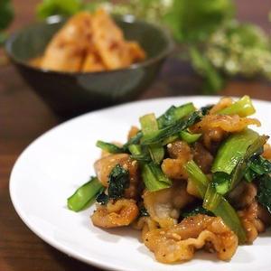 15分以内でぱぱっと作ろう!「小松菜×○○」のおかずレシピ