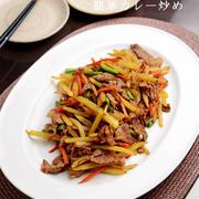 【スピードごはん】牛肉とじゃがいもの簡単カレー炒め