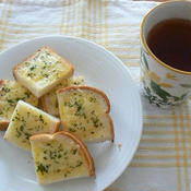 ひとくちチーズトースト☆ガーリック風味