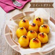 ♡レンジ&トースターで♡お手軽スイートポテト♡【#さつまいも #おやつ #簡単レシピ】