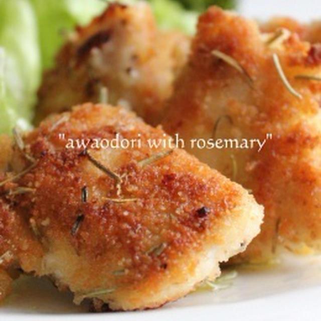 パンに合う料理5 地鶏のローズマリーソテー