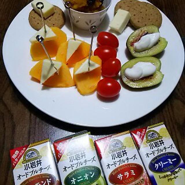 フルーツとチーズのスターター
