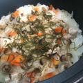 昆布を使って炊き込みご飯に挑戦