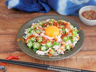 韓国風☆蒸し鶏とオクラのピリ辛ゆっけ!