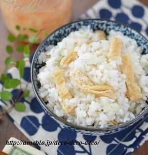 「おいなりさん風*お揚げさんと新生姜としらすの混ぜ寿司」~寿司酢で甘酢漬け&レンチンおあげさん