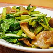 小松菜とエリンギと豚肉の炒めもので晩ごはん。