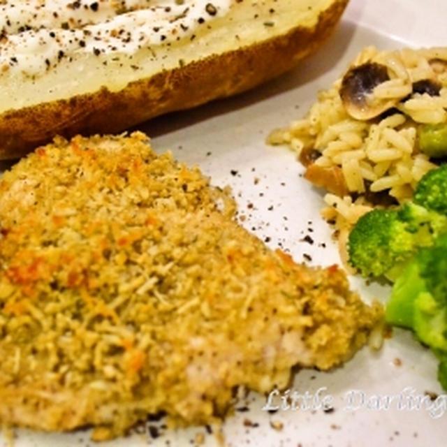 パルメザンガーリック風味チキンのパン粉焼き - オーブンで簡単に作れる