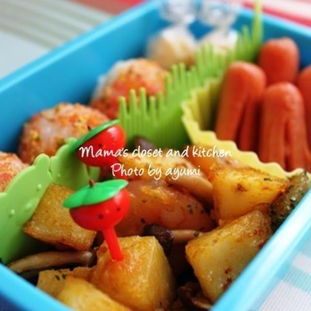 幼稚園のお弁当*ジャガイモとエビのカレー炒め