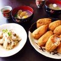 稲荷寿司と浅蜊の潮汁