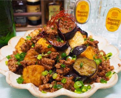 【レシピ】茄子と厚揚げのピリ辛肉味噌炒め