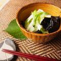 【ヘビロテ*レシピ】 セロリのねぎ塩海苔ナムル by 庭乃桃さん