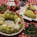 クックパッドニュースに掲載されました【レンジ発酵★クリスマスリースのちぎりパン】 by とまとママさん