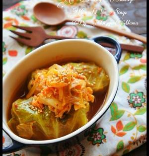 [簡単!すぐ出来る!] ロール厚揚げキャベツのキムチスープ と ジャーマンポテトサラダ