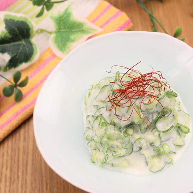 【減塩レシピ】胡瓜とプレーンヨーグルトの和え物
