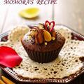 レンジとホットケーキミックスHMで超簡単4分お菓子♪ふんわり濃厚チョコレートマフィン♡バレンタインにも♡