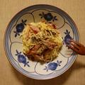 クイティアオのカルボナーラでひとりご飯